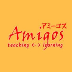 Logo Amigos Spanish School